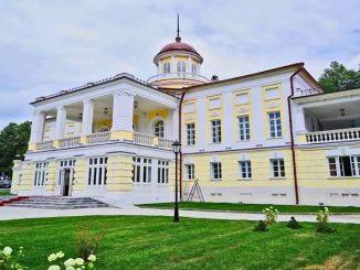 Лучшая реставрация московской усадьбы