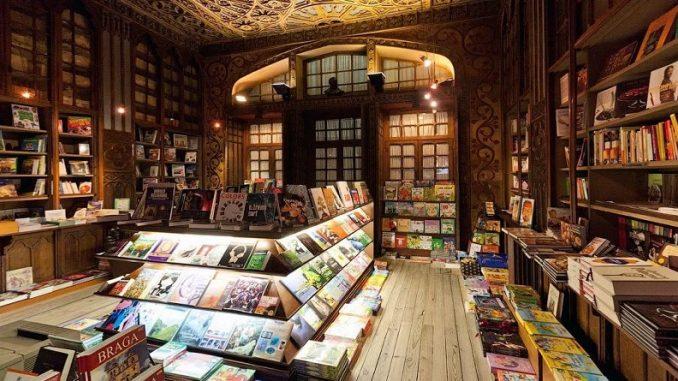 Лучший книжный магазин Москвы
