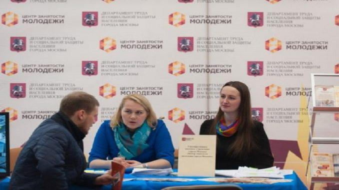 """""""Профессиональная школа"""" молодежи в Москве"""
