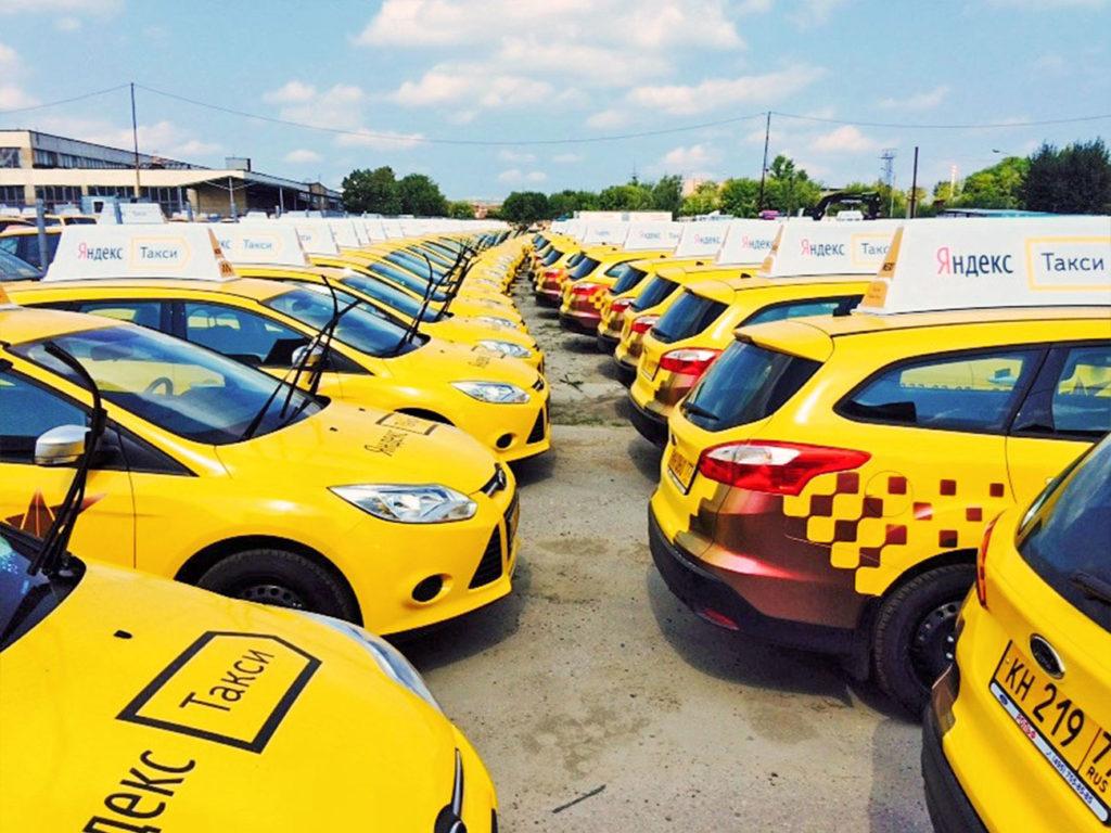 Автомобили сервиса Яндекс Такси