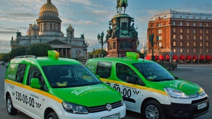 Автомобили сервиса Таксовичкоф