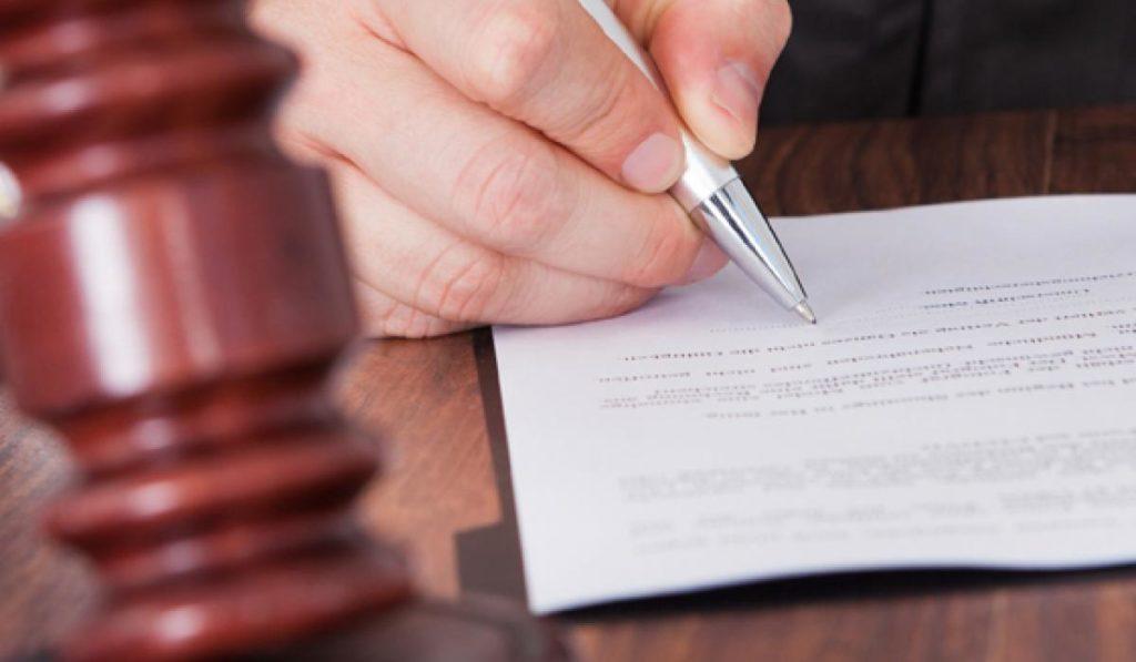 Написание апелляции