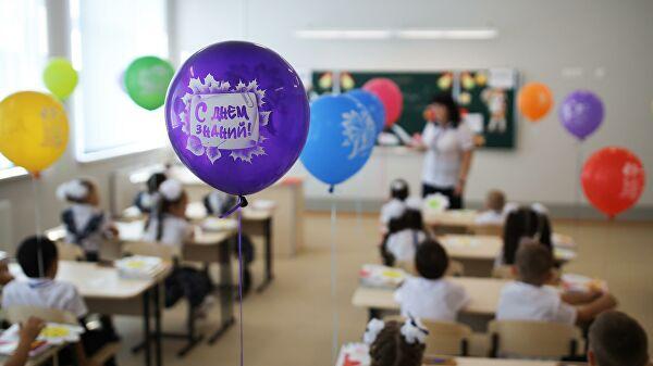 Нововведения в школах в 2020