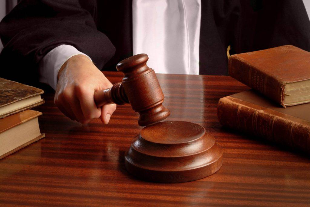 Обращение в судебные организации