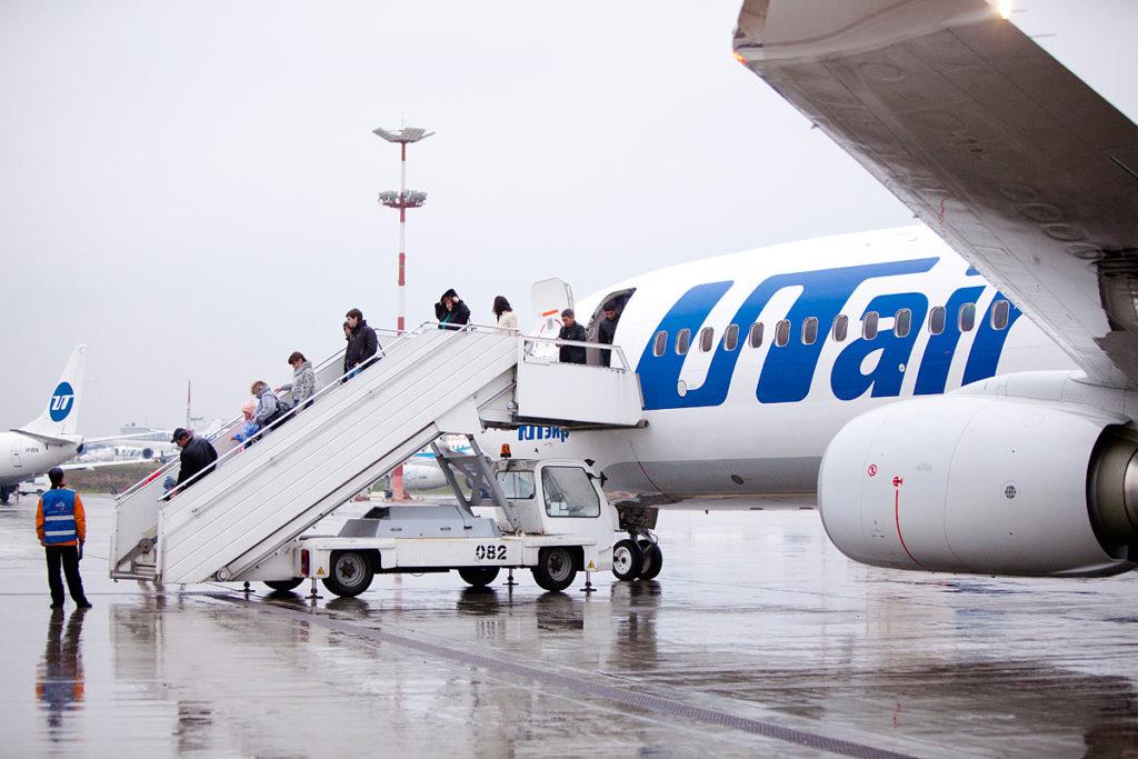 Пассажиры самолета Ютэйр