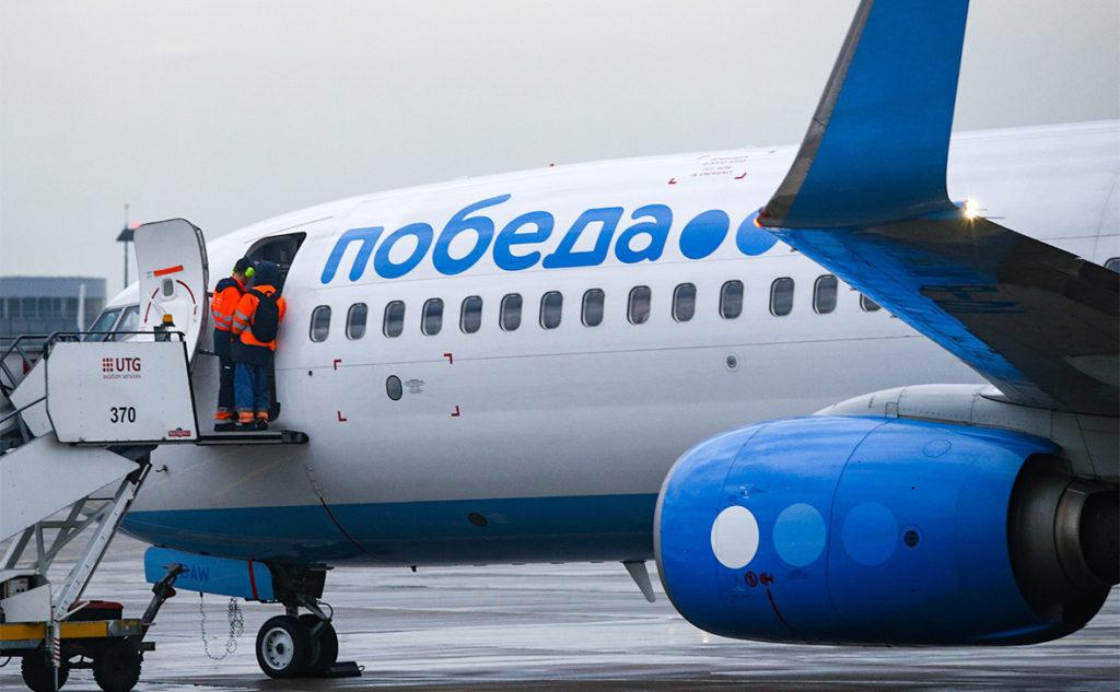 Проверка самолета перед вылетом