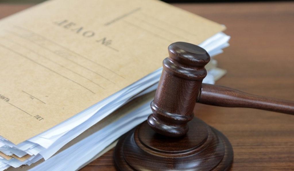 Решение апелляционного суда